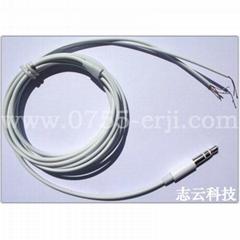 3.5 plug audio line