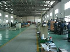蘇州東福來機電科技有限公司