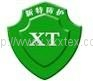 Xinxiang Xinte Textile Industry Co.,Ltd