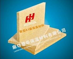 A1级高强度岩棉板