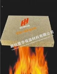 A1级防火高密度保温板