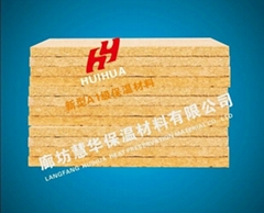A1级高强度防火岩棉板