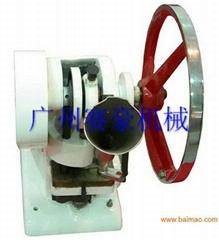 小型單沖壓片機