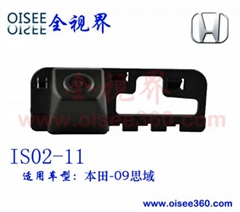 本田-09思域倒車可視車載攝像頭