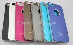 Air Jacket for iPhone 5 Aluminum Case