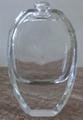 加工玻璃瓶