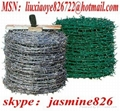 barbed wire for sell 2