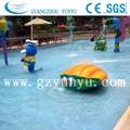 Kid's water park equipment------Shell