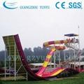 boomerango slide