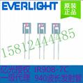 IR908-7C 臺灣億光電子IR908-7C-F正品紅外線方形發射二極管 1