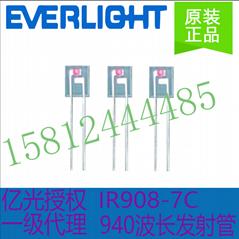 IR908-7C 台湾亿光电子IR908-7C-F正品红外线方形发射二极管
