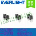 台湾亿光 超小型槽型光耦 光电传感器 光电开关 ITR20403 槽宽3MM  1