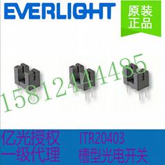 台湾亿光 超小型槽型光耦 光电传感器 光电开关 ITR20403 槽宽3MM