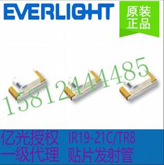 IR19-21C/TR8億光電子紅外線發射管IR19-21C/TR8 0603接收管940nm