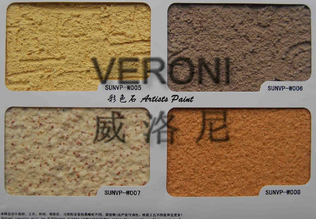 室内仿大理石材威尼斯漆 1