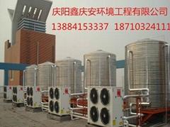 庆阳西峰超低温空气能热泵
