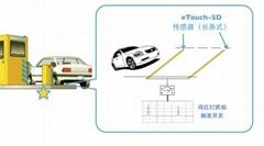 交通触发器用eTouch压电薄膜传感器