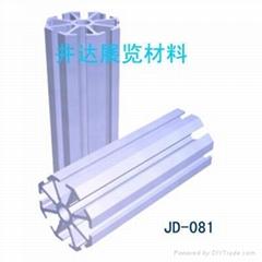 Eight prism aluminum material special exhibition fair