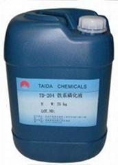 苏州磷化液工作液钝化剂