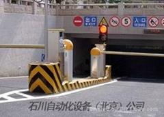 停車場設備