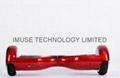 UL2272认证的双轮智能平衡
