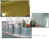 供应厂家现货直销灯具专用镜面铝板25元起闪电发货!