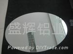供應廠家直銷中國反光鏡面鋁板86%反射率閃電發貨!