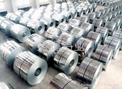 ShengHui aluminum large