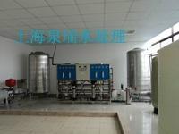 工业RO纯水设备