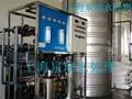 工业RO纯水设备 2