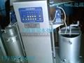 二氧化氯消毒器 2