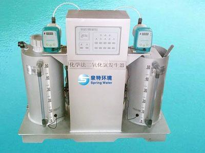二氧化氯消毒器 1