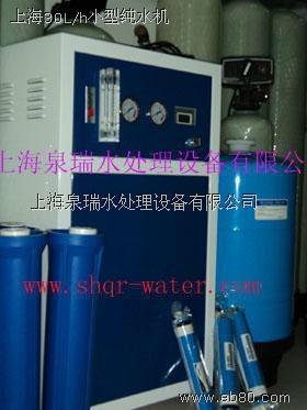 小型去离子水设备 2