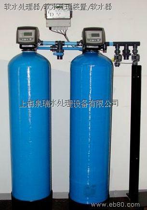 全自动软水器 1