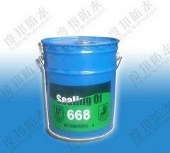 低价水溶性聚氨酯堵漏剂