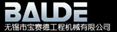 Wuxi Bausde Construction Machinery Co.,Ltd