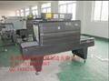發泡水泥保溫板專用收縮包裝機