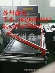 苏州无锡收缩包装机