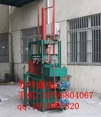 蘇州小型民用電液壓打包機