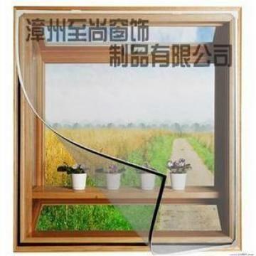至尚磁性防蚊纱窗 2