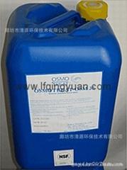 纳尔科反渗透膜杀菌清洗剂OSM920