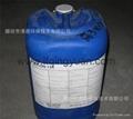 反渗透 大湖清洗剂Floclean MC11  1