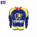 ice hockey jersey manufacturer