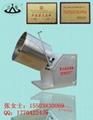 自动拌糖拌料机