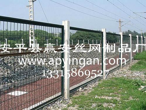 鐵路護欄網 2