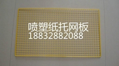 供應噴塑紙托網板