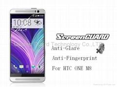 HTC ONE 2 M8 Matte LCD Screen Protector,Anti-Fingerprint Guard,Anti-Glare Film