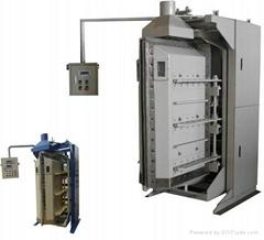 JKF-159C閥口型抽真空粉體定量多功能包裝機(氣相硅專用機)