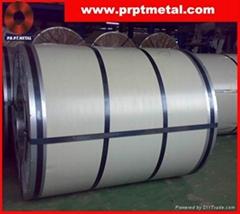 galvalume steel coil manufacturer