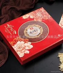 华美月饼厂家团购880G华美感恩月